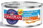 SP Feline Adult Ocean Fish