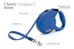Flexi Classic Compact-2 - рулетка для собак до 25кг5м синяя; ремень