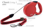 Flexi Classic Long-3 - рулетка для собак до 50кг-7м; трос; красная